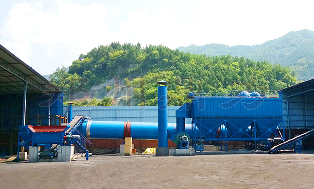 Coal slime dryer