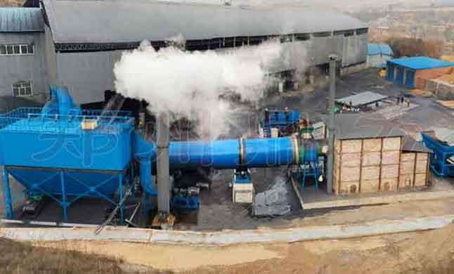 Coal slime dryer