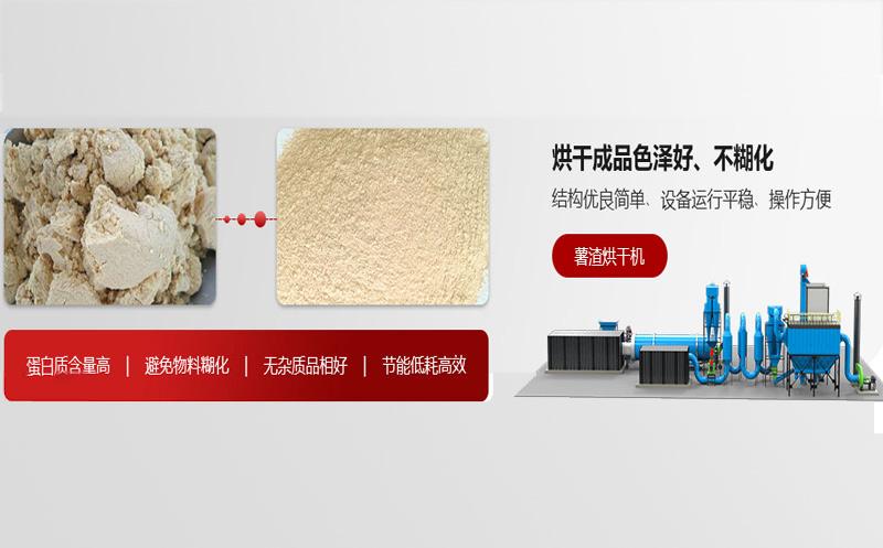 红薯渣猎趣tvNBA在线直播干料图